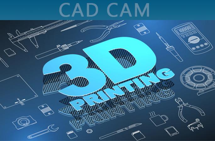 CAD・CAM治療