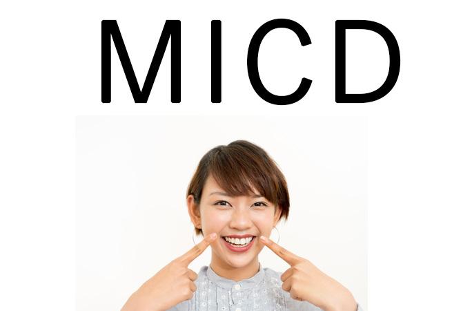 MICDコンセプト